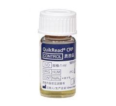 CRP-Kontrolllösung zur wöchtenlichen Qualitätskontrolle 1 ml